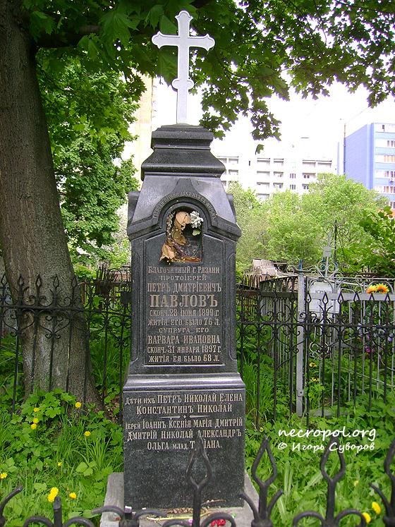 памятник с ангелом Коломна