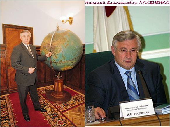 Николай Емельянович Аксёненко