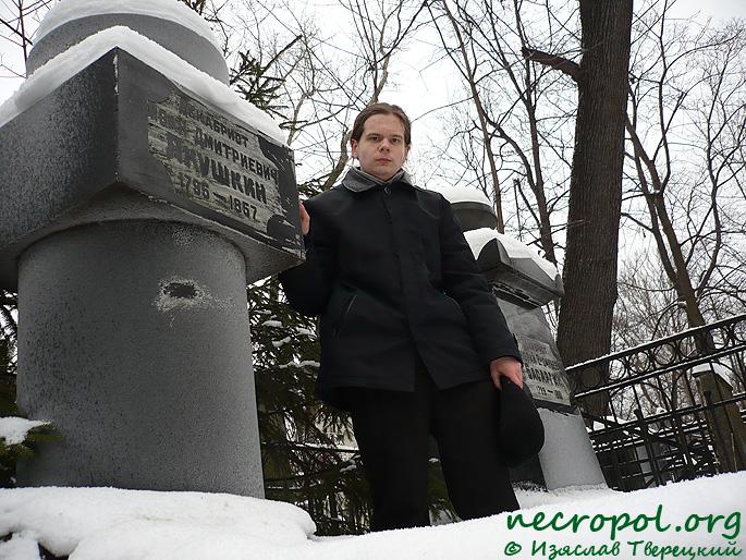 Книги Ивана Басаргина