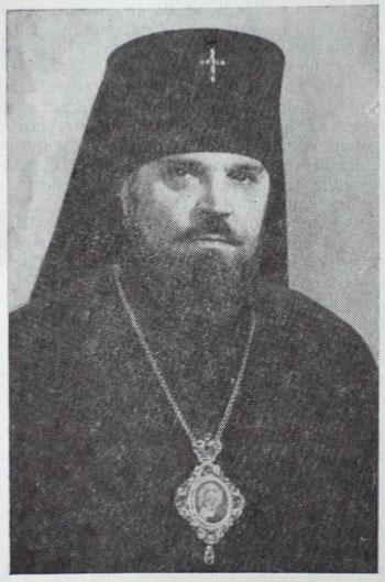 Архиепископ Гермоген (Орехов)